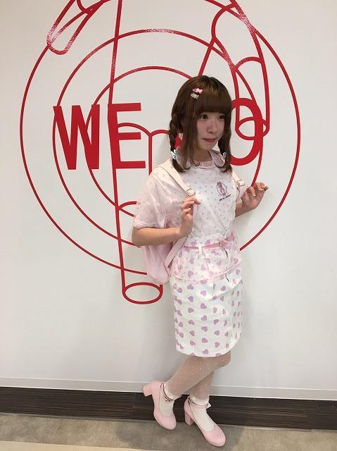 STAFF STYLE ×口田緑